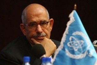 МАГАТЕ уклало з Іраном секретний договір про розширення ядерної програми