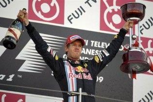 Формула-1. Red Bull святкує перемогу на Гран-Прі Японії