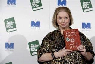 Англійська письменниця стала володаркою Букерівської премії-2009