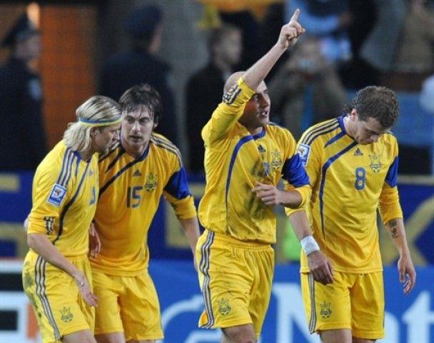 Україна перемогла Англію