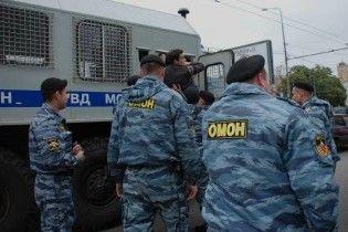 У Москві ОМОН розігнав мітинг опозиції