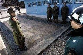 Південна Корея розриває економічні зв'язки з КНДР