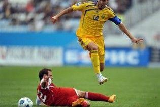 Андорра відмовилася грати з Україною в Барселоні