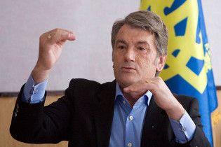 Ющенко заявляє, що дефіцит держбюджету складає 50%