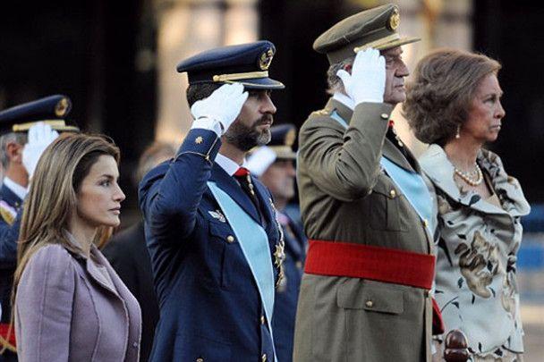 Національний день Іспанії