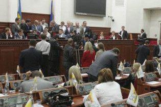 Київрада скасувала приватизацію понад 300 об'єктів