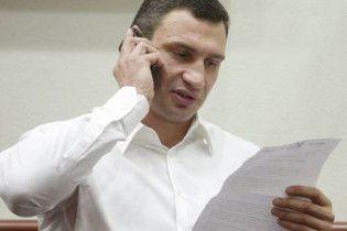 Кличко відмовився від посади мера Києва
