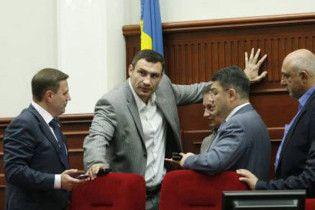 """Дзвінок про мінування Київради виявився """"липою"""""""