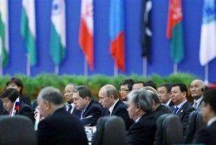 У Пекіні відкрилося восьме засідання ШОС