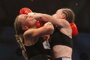 Українка програла бій за титул чемпіонки світу