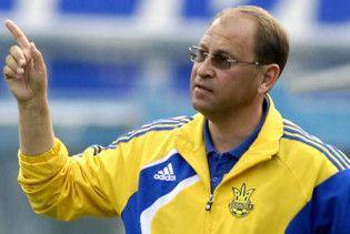 Яковенко відмовився очолити збірну України
