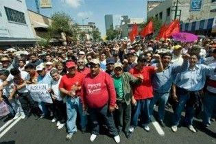 Багатотисячна демонстрація паралізувала центр Мехіко