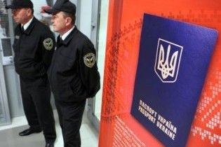 В Україні нарешті з'явилися бланки закордонних паспортів
