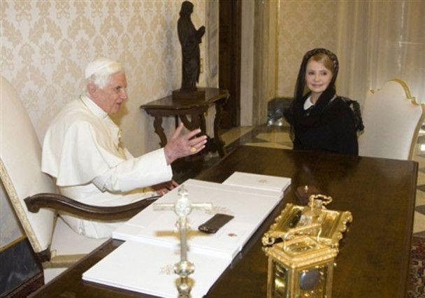 Тимошенко в гостях у Папи Римського