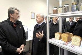 Президент назвав головну проблему України