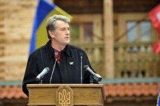 Ющенко: хочу розчистити землю від каст недоторканних