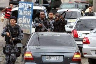Війну наркоторговців у Ріо-де-Жанейро намагаються зупинити 3,5 тисячі поліцейських