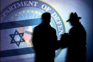 """Вчений NASA продав секрети США підставному агенту """"розвідки Ізраїлю"""""""