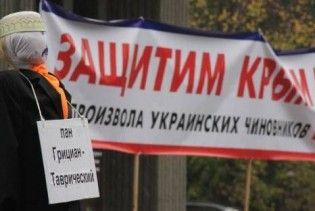 Із керівництва кримського парламенту вигнали російських націоналістів