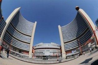 Ядерний експерт викинувся з вікна будівлі ООН у Відні