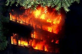 У Гані дощенту згоріло міністерство іноземних справ