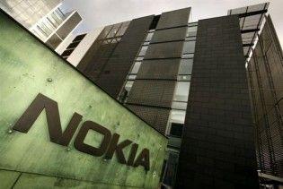 Nokia подала до суду на Apple