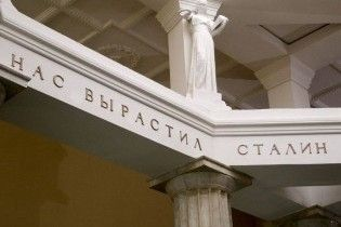 У московському метро вірш про Сталіна доповнили словами про Леніна