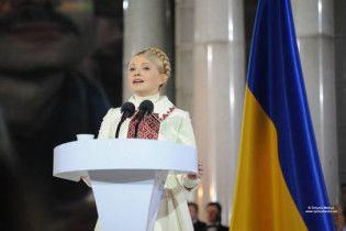 У новорічну ніч Тимошенко з однодумцями вийде на Майдан