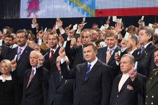 """Партія регіонів заради """"покращення життя вже сьогодні"""" проведе всеукраїнські збори"""