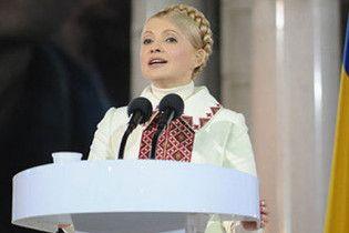 Тимошенко покликала всіх святкувати день народження Шевченка