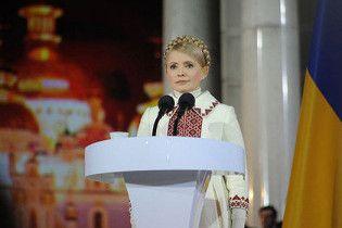 """Кримські отамани підтримали на виборах """"почесну козачку"""" Тимошенко"""