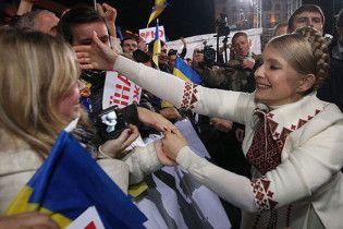 На Тимошенко готували сім замахів