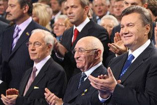 Януковичу і міністрам дозволили не декларувати доходи
