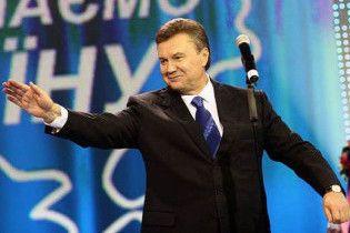 Янукович закликав суперників не вважати його ворогом