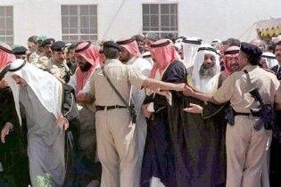 Громадянам Бахрейну заборонили контактувати з ізраїльтянами