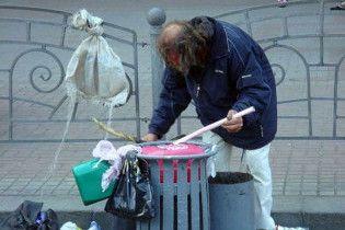 У Києві безхатченки представлять свої картини