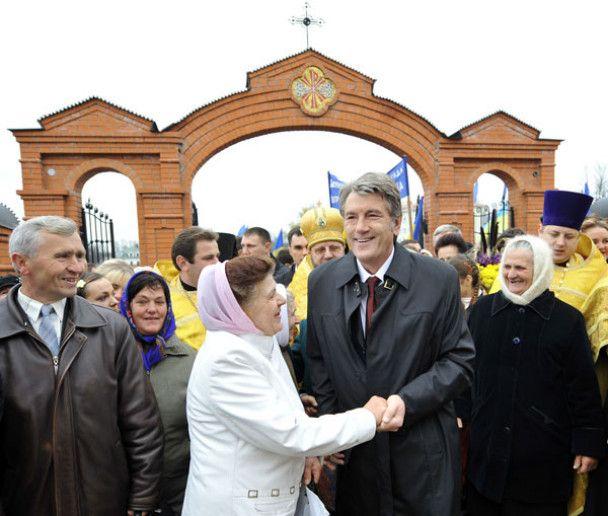 Ющенка благословили на вибори