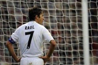 """Мадридський """"Реал"""" зазнав футбольної катастрофи"""