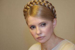 Тимошенко програла суд Центрвиборчкому
