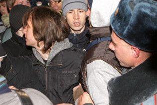 У Москві ОМОН розігнав мітинг на захист свободи зборів