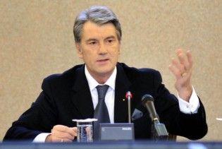 Ющенко видав указ, як діяти в умовах епідемії грипу