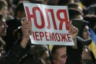 У Донецьку побили агітаторів за Тимошенко