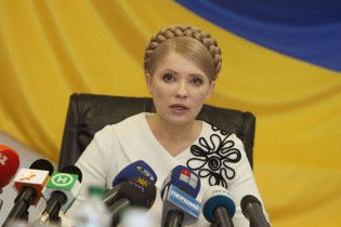 """Тимошенко ввела доплати для """"справжніх героїв"""""""