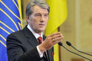 Ющенко опублікував передвиборчу програму