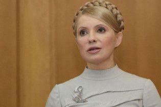 Подробиці затримання Юлії Тимошенко