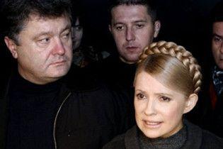 Порошенко назвав емоціями заяву Тимошенко про кордон з Румунією