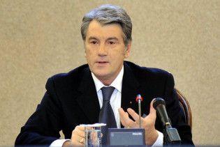 Ющенко побажав студентам бути чесними і вільними