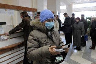 Невідомі в медичних масках грабують донецькі банки