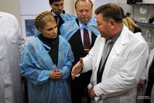 Тимошенко побувала в інфекційній лікарні на Прикарпатті