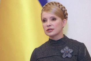 Тимошенко: я виглядаю бомжем, бо нічого не стирила